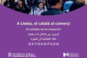 A Lleida, el català al comerç!