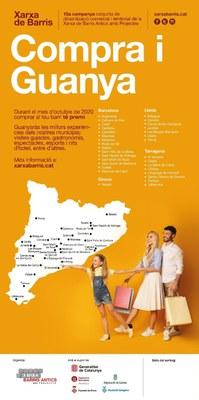10a edició de la campanya COMPRA I GUANYA al Centre Històric i al barri de Magraners